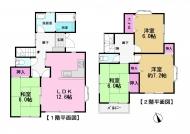 佐倉市田町2-33平面図