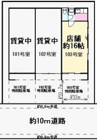都賀の台4-5-10鈴木店舗103号室zu