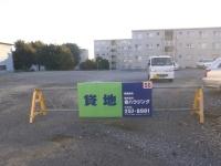 吉田光夫貸地B2
