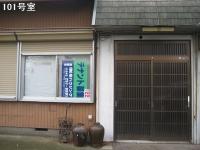 岩名店舗 (6)