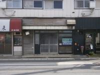 内藤貸店舗真ん中 (2)