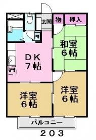シティハイム冨田Ⅱ203